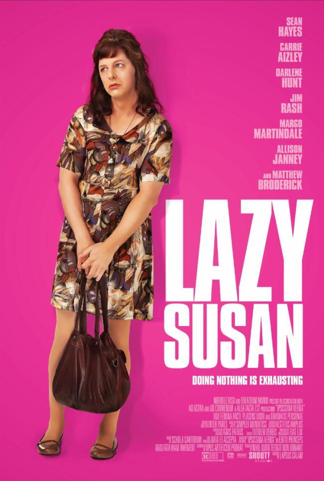 LazySusan